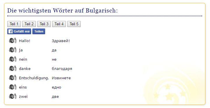 Bulgarische Vokabeln Kostenlos Lernen