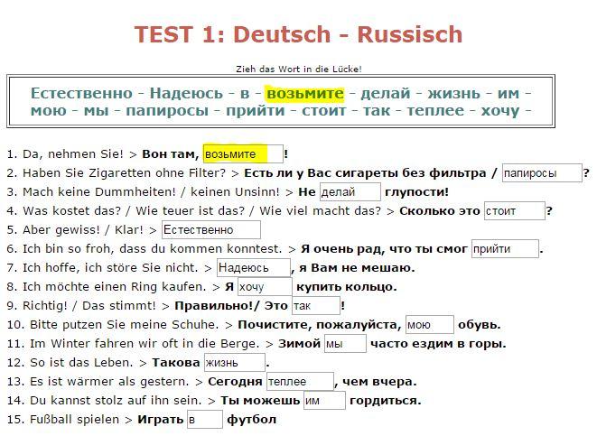 lernen sie russisch suchen sie einen russisch sprachkurs lernen sie die ersten russischen. Black Bedroom Furniture Sets. Home Design Ideas