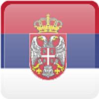 Lernen Sie Serbisch Hallo Guten Tag Danke Bitte Auf